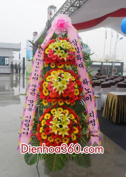 Lãng hoa chúc mừng Hàn Quốc