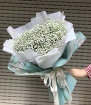Bó Hoa baby đẹp