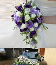 Xe hoa cưới đẹp | hoa cầm tay cô dâu màu tím