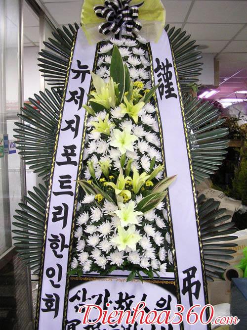 근조3단화환-장례식