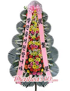 축하3단 flower