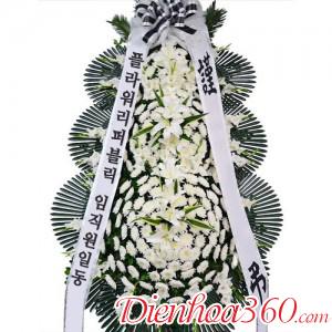 Hoa tang Hàn Quốc