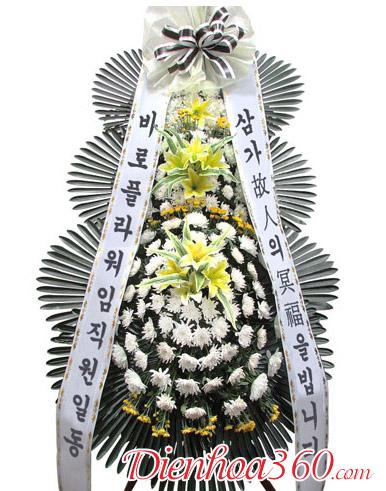 Hoa tang lễ Hàn Quốc